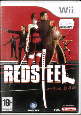 RED STEEL (WII) BEG