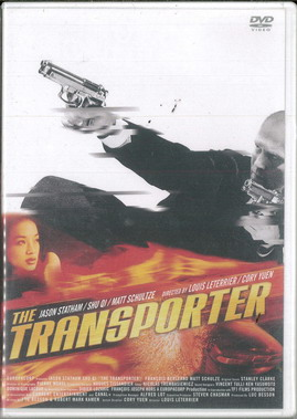 TRANSPORTER (BEG DVD) JAPAN IMPORT
