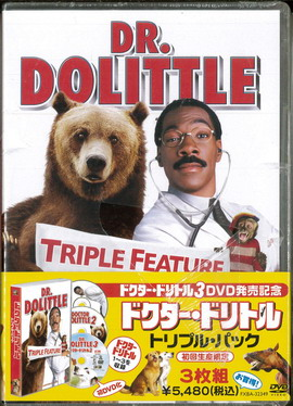 DR. DOLITTLE (DVD) JAPAN