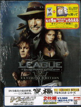 LEAGUE.. (BEG DVD) JAPAN