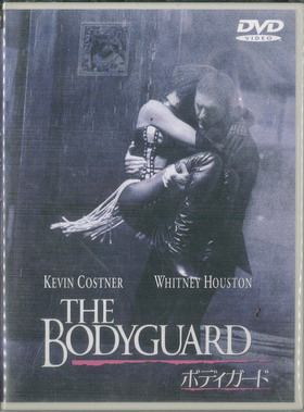 BODYGUARD (BEG DVD) JAPAN