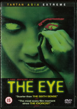 EYE (BEG DVD) UK