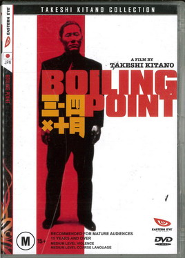 BOILING POINT  (BEG DVD) AUS