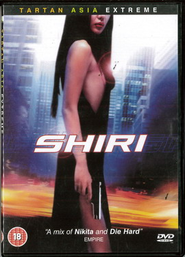 SHIRI  (BEG DVD) UK