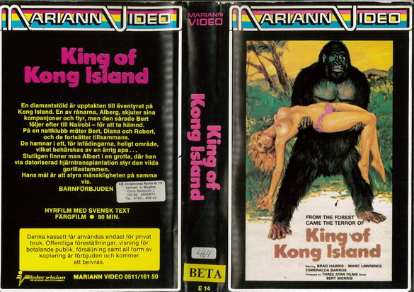King Of Kong Island(BETA)