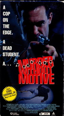 MURDER WITHOUT MOTIVE (VHS) (USA-IMPORT)