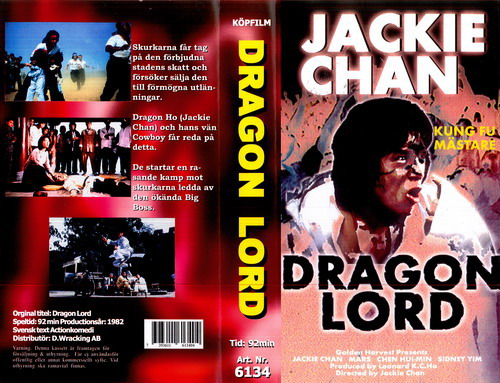 DRAGON LORD (VHS)