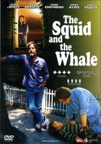 Squid and the Whale (beg dvd)