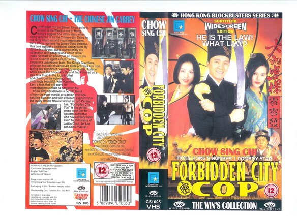 FORBIDDEN CITY COP (VHS)