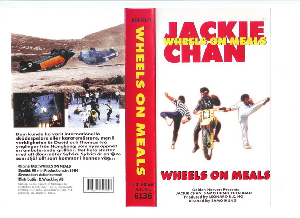 WHEELS ON MEALS (vhs)