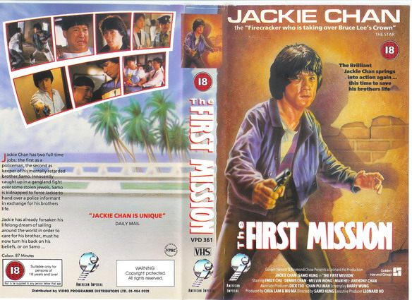 FIRST MISSION (vhs uk import)