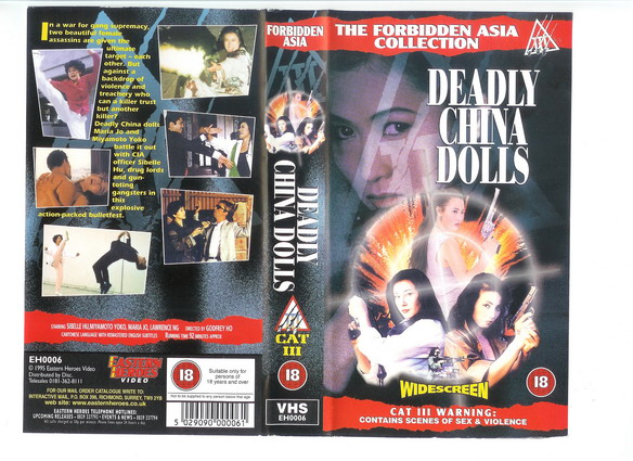 DEADLY CHINA DOLLS (VHS) UK