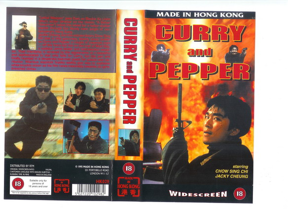 CURRY AND PEPPER (VHS)