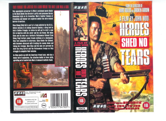 HEROES SHED NO TEARS (VHS)
