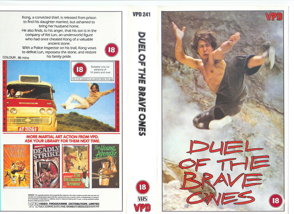 DUEL OF THE BRAVE ONES (VHS)