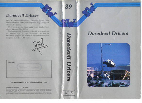39-DAREDEVIL DRIVERS (VHS)