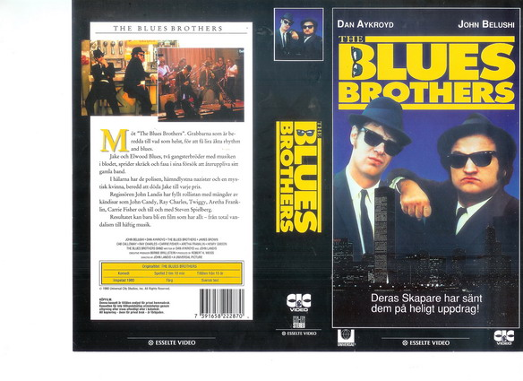 BLUES BROTHERS (vhs)