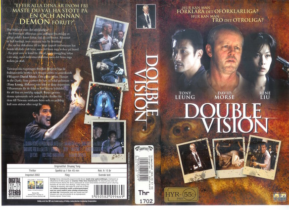DOUBLE VISION (VHS)