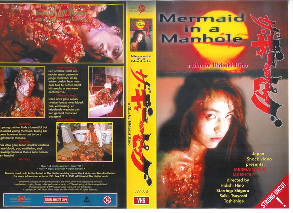MERMAID IN A MANHOLE (vhs) hol