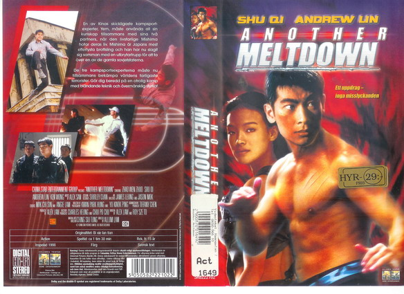 ANOTHER MELTDOWN (VHS)