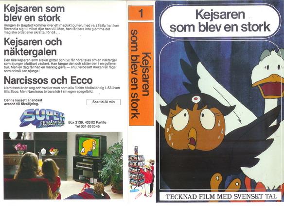 mästerkatten film svenska röster