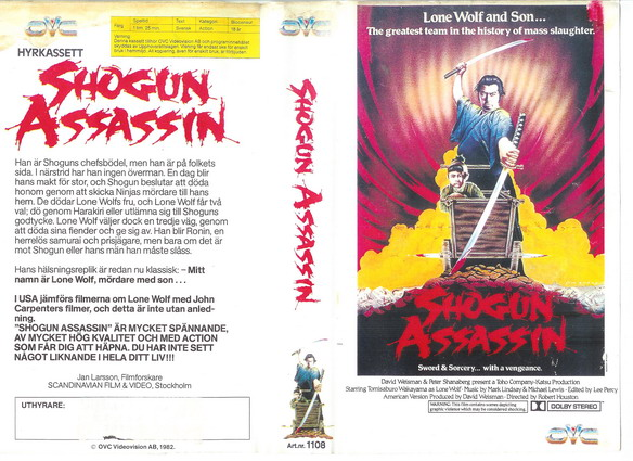 1108 SHOGUN ASSASSIN (VHS)