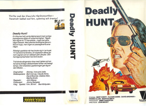 DEADLY HUNT (VHS)