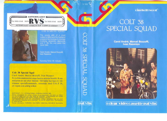 11 COLT 38 SPECIAL SQUAD (VHS)