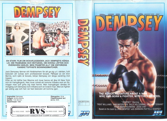 7675 Dempsey (VHS)