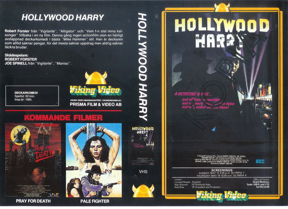 HOLLYWOOD HARRY (VHS)