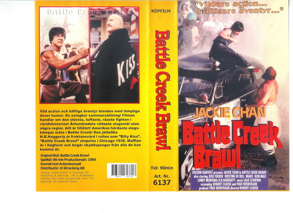 BATTLE CREEK BRAWL (VHS)