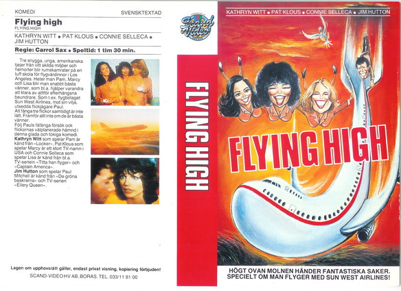 FLYING HIGH (VHS)