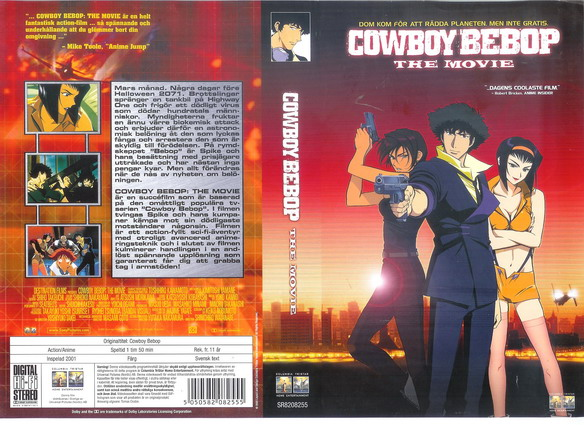 COWBOY BEBOP-The movie (VHS)