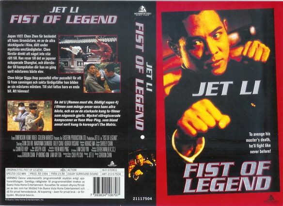 FIST OF LEGEND (VHS)