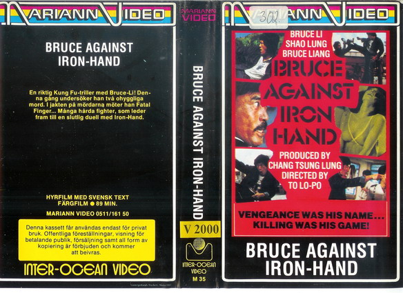 Bruce Against Iron Hand (video 2000)