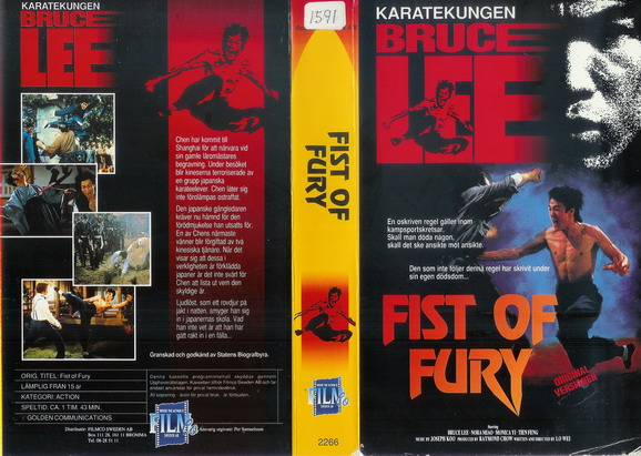 2266 FIST OF FURY (VHS)