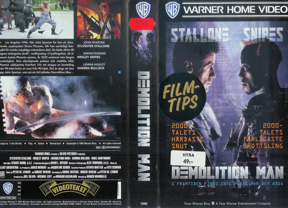 DEMOLITION MAN (VHS)