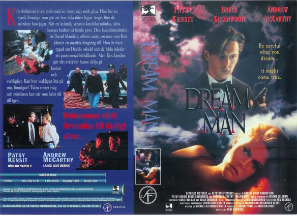 DREAM MAN (VHS)